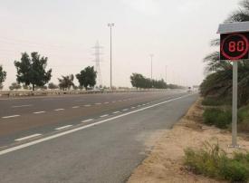شرطة أبوظبي تفعل اللوحات الإلكترونية على الطرق السريعة