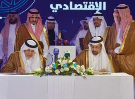 السعودية: إصدار تأشيرات إلكترونية وآلية بـ 6 أنواع لاستقطاب 30 مليون معتمر