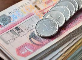 2 % نمو الناتج الإجمالي المحلي لأبوظبي بالأسعار الثابتة