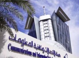 السعودية تمنح شركة الاتصالات المتكاملة رخصة للهاتف الثابت
