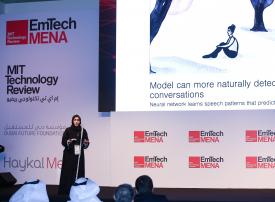 دبي للمستقبل تتلقى ترشيحات الدورة الثانية من المبتكرين الشباب دون الـ 35