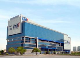 بنك أبوظبي الأول ينفي صحة تقرير بلومبرغ عن عن عملية اندماج محتملة