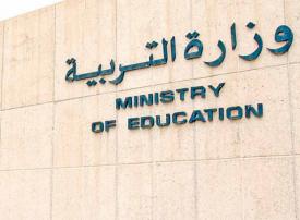 الكويت تنهي خدمات عشرات المعلمين والمعلمات الوافدين