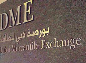 بورصة دبي للطاقة تدرس إضافة خامات من الشرق الأوسط إلى تسليم عقد عمان
