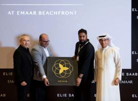 «نجمة دبي» الأولى من نصيب مصمم الأزياء العالمي إيلي صعب