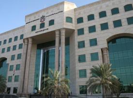 انطلاق العام الدراسي الجديد في الإمارات يوم 1 سبتمبر