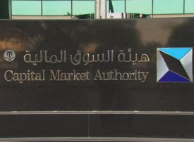 هيئة السوق السعودية توافق على طرح شركة مملوكة للحكير