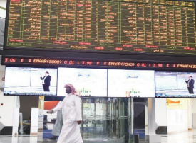 أداء متفوق لبورصة أبوظبي وصعود معظم أسواق الخليج