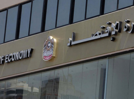 ترخيص مشاريع الاستثمار الأجنبي في الإمارات بأقل من أسبوع