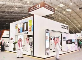 ارتفاع أرباح مصرف الإنماء السعودي 22%