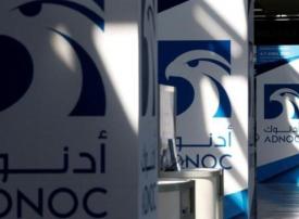 أدنوك تُصدّر أول شحنة من فحم الكوك إنتاج الإمارات