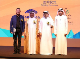 شركة صينية تبني مركزاً تجارياً في دبي بمليار درهم