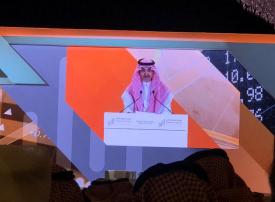 السعودية تعلن تحقيق أول فائض في ميزانيتها منذ سنوات