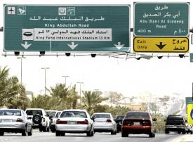 إيقاف خدمات متأخري الإقرارات المالية في السعودية