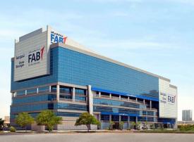 بنك أبوظبي الأول يدشن عملياته المصرفية في السعودية رسمياً