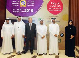 سيارات وجوائز وتنزيلات تصل إلى 75% خلال مهرجان رمضان الشارقة