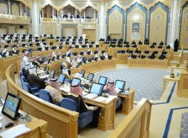 الشورى السعودي يقر تعديل المادة 77 لرفع قيمة تعويض المفصول تعسفياً
