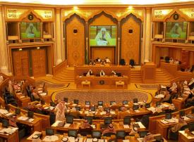 مجلس الشورى السعودي يوافق على مشروع نظام الإقامة المميزة