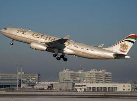 الاتحاد للطيران تشغل رحلات بين العين وجدة في العشر الأواخر من رمضان