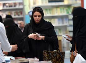 فيديو: #متحرش_القصيبي يتصدر الترند السعودي
