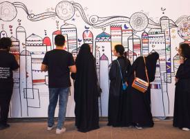 ما هي أفضل 5 مدن سعودية لقضاء شهر رمضان؟