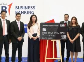 بنك أبوظبي الأول يطلق أول بطاقة ائتمانية بالإمارات للشركات الصغيرة والمتوسطة