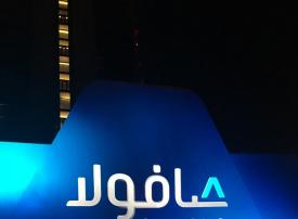 صافولا السعودية تغلق 9 فروع من بنده خلال الربع الأول 2019