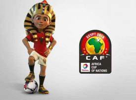 مصر تطلق قناة رياضية جديدة لبث مباريات كأس أمم أفريقيا