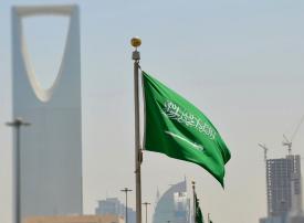 الأمن السعودي يقبض على 34 متهماً في قضايا إرهاب