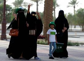 فيديو: ما هي لائحة المحافظة على الذوق العام في السعودية؟