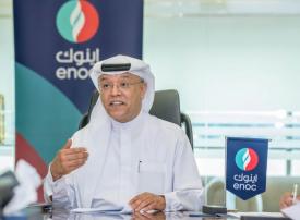 إينوك تكشف خططها لتوسيع شبكة محطات الخدمة قبيل إكسبو 2020 دبي