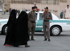 وزارة الداخلية السعودية تنفي بدء العمل بلائحة المحافظة على الذوق العام