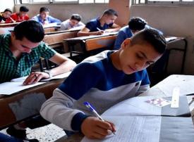 وزارة التربية السورية تنهي تحضيراتها لامتحانات الشهادات العامة والتعليم الأساسي
