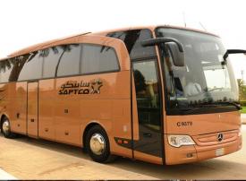 الشركة السعودية للنقل الجماعي تعلق خدمات النقل لـ 14 يومًا