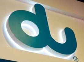 «دو» الإماراتية تطلق خدمة الاتصال الصوتي عبر شبكة «4G»