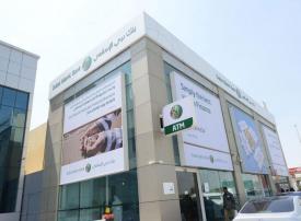 بنك دبي الإسلامي يستعد للاستحواذ على نور بنك