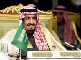 العاهل السعودي يوجه باعتماد مصطلح الأشخاص ذوي الإعاقة في المخاطبات الرسمية