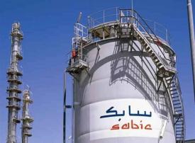 اكسون موبيل وسابك السعودية تبدأن تشييد مصنع للبتروكيماويات في تكساس