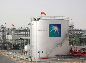 نزع ملكية أراض لصالح مشروع نفطي في السعودية