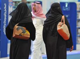 السعودية: النظر 5 ثوان في شخص لا تعرفه يخالف الذوق العام