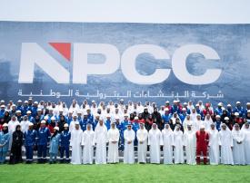 الإنشاءات البترولية الإماراتية تدرس الاستحواذ على شركات عالمية بقطاع الطاقة المتجددة
