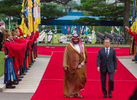 ولي عهد السعودية يصل كوريا ورئيس الوزراء في مقدمة المستقبلين