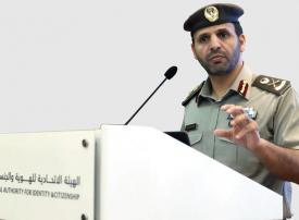 الإمارات تباشر إصدار الإقامات لخريجي الجامعات والثانوية المكفولين على ذويهم