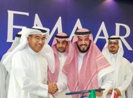 شركة إعمار الإماراتية الراعي الرسمي لنادي الهلال السعودي