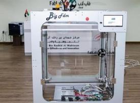 ابتكار طابعة ثلاثية الأبعاد الأولى من نوعها في الإمارات
