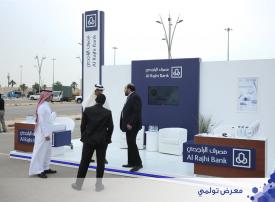 أكبر مصرف إسلامي في السعودية يعلن إصلاح العطل الفني