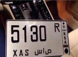 ما حقيقة اللوحات الجديدة للمركبات في السعودية؟