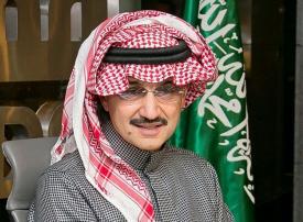 مسؤول تنفيذي سعودي في دويتشه بنك يعتزم الانضمام إلى المملكة القابضة