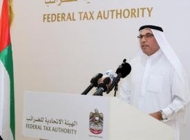 الإمارات: 7 آلاف درهم الحد الأقصى اليومي للاسترداد النقدي لـ «القيمة المضافة»