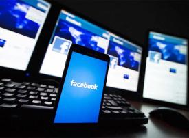 فيسبوك تكشف عن فتح تحقيق احتكار بحقها
